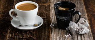 Существует несколько форматов открытия магазина чая и кофе