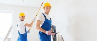 Чтобы отделочная фирма удержалась на плаву, необходимо брать в штат хороших рабочих