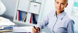 Чтобы выставить счёт заказчику, необходимо открыть расчетный счёт в банке