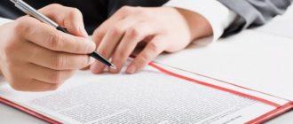 Договор аренды ЕНВД для торговли заключается во избежание спорных вопросов