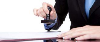 Документы для регистрации ИП можно найти и заполнить онлайн