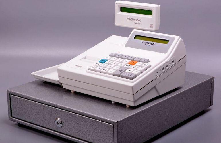 ККМ упрощает надзор госорганами за денежными средствами