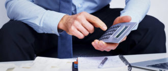 Фиксированные взносы ИП состоят из взносов в ПФР и ФОМС