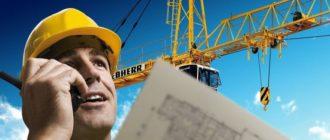 Строительный бизнес является одним из наиболее прибыльных