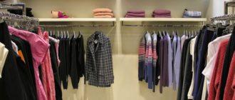 Удачный выбор места под магазин одежды — это половина успеха бизнеса