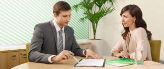 Бизнес-план невозможно составить по шаблону